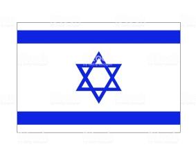 vector illustration of Israeli flag